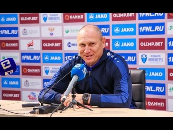 Дмитрий Черышев о матче с Армавиром