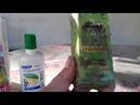 ДОЛОЙ СОРНЯКИ Обзор гербицидов