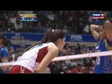 Волейбол. Женщины. Россия - Таиланд. 2013.11.17