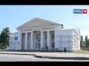В школе искусств № 3 полным ходом идет ремонт фасада