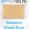 MyMebel.Ru Мебель на заказ в Москве и Московской