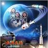 Космические полёты Китая - ChinaSpaceFlight