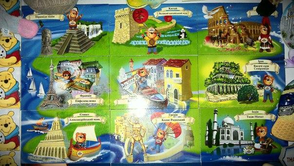Магниты Растишка  карта Украины- путешествуй с Дино  Архив  - Страница 4 -  Одесский форум d53cc6845f2cc