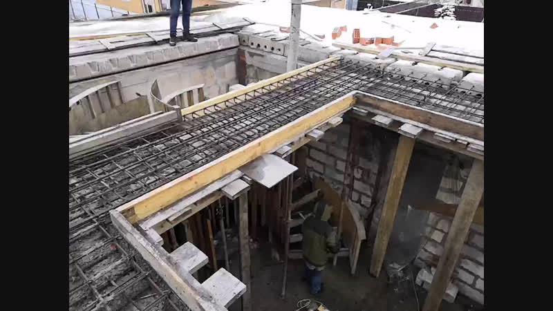 Льем бетон