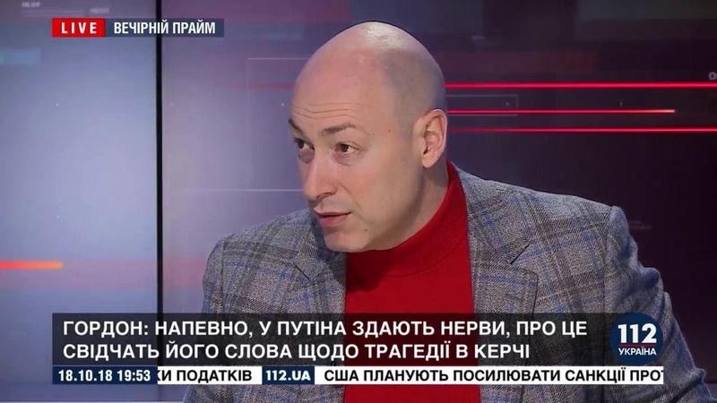 Гордон Золотова пытаются убрать с помощью Навального