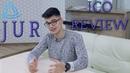 JUR - Обзор ICO! Решения юридических споров по смарт-контрактам!