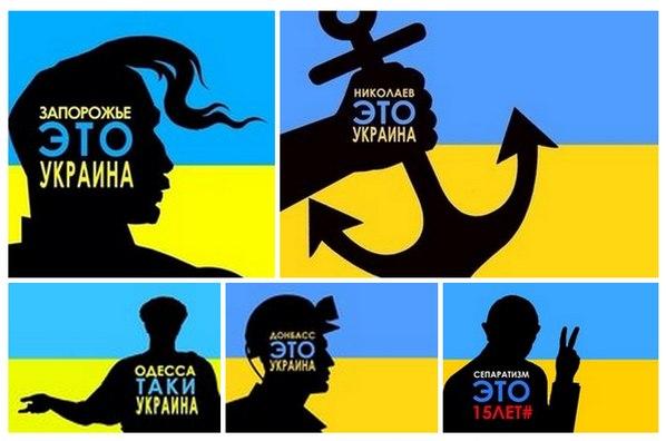 """Волонтеры из """"Мега-Полиграфа"""" передали батальону """"Киевская Русь"""" сделанный собственноручно бронеавтомобиль - Цензор.НЕТ 5671"""