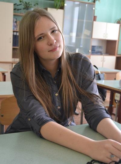 Таня Альшакова, 27 февраля 1998, Минск, id80861131