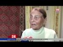 В квартиру севастопольской пенсионерки вселился незнакомец – она опасается остаться на улице