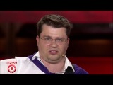 Эдуард Суровый - Игрок в покер и мышка
