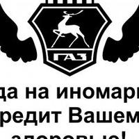 Вячеслав Насонов, 22 марта , Екатеринбург, id91751046