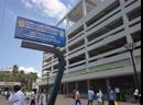 Визовый центр на Шри-ланке