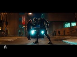 Веном| Venom трейлер №2