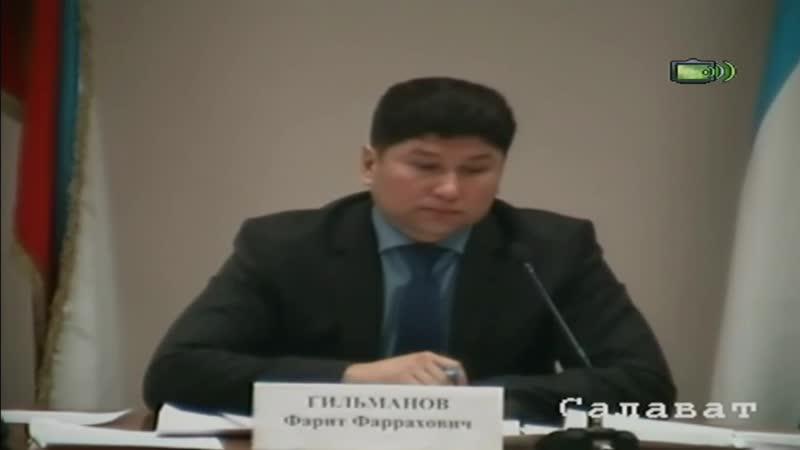 Радий Хабиров отчитывает Фарита Гильманова за женскую драку в детской поликлинике