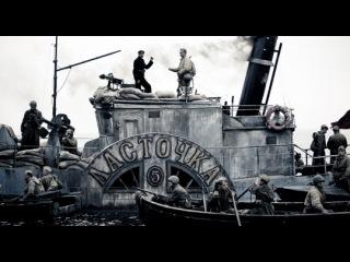 «Сталинград» (2013): Трейлер №2 / Официальная страница http://vk.com/kinopoisk