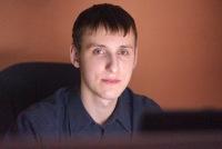 Владимир Бакутин, 30 сентября 1987, Кемерово, id181649756
