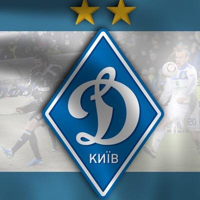 Гоша Кученко, 15 ноября , Киев, id158488038