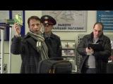 Метод Фрейда. Серия 2 (2012) — детектив на Tvzavr