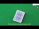 [Rommel SK - Фокусы с Картами: Card Tricks by Sailor] Обзор колоды карт Bicycle Standard.Где купить карты для фокусов Bicycle. P