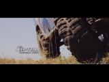 Восстание машин 2 (jeep-trial) Видео сообщества: Международный Союз Джиперов «МСД»