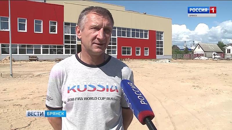 В Сураже возобновили строительство физкультурно-оздоровительного комплекса