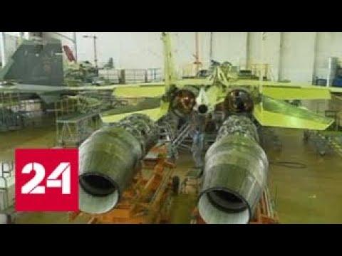 Первые истребители Су-57 готовы к отправке в войска - Россия 24