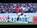 Serge Gnabry vs Nagoya Grampus