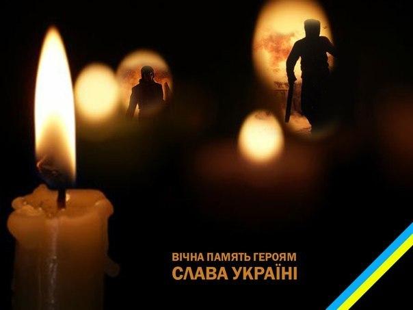 Віта Стефанишин, Тернополь - фото №4