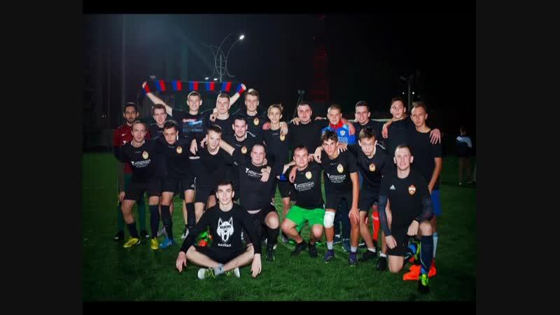 MFC CSKA Champions Team 2018 LFK II 🏆