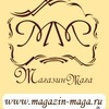 Магазин Мага - атрибутика Гарри Поттер
