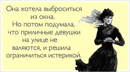 http://cs315731.vk.me/v315731512/a429/tc8EKoWkTes.jpg