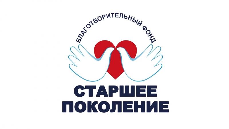 Рабочая встреча с жителями домов № 5, № 5 корп.1, № 711 по ул.Полетаева 14.06.2018
