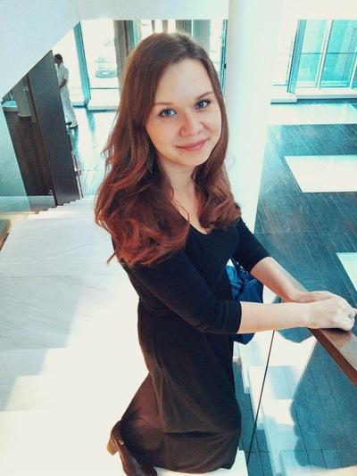 Надя Пенкина, 11 октября 1994, Ижевск, id75912638