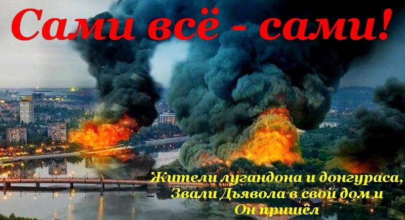 """На окраинах Дебальцево не прекращаются обстрелы: """"Боевики постоянно пытаются атаковать. Стреляют и днем, и ночью"""" - Цензор.НЕТ 1275"""