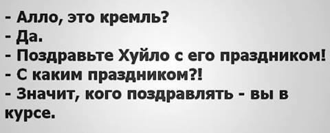 Ратификация Соглашения с ЕС является лучшим ответом на агрессию России, - Тимошенко во время встречи с Броком - Цензор.НЕТ 6648