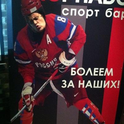 Михаил Манюк