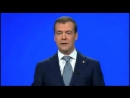 Медведев Страна должна принадлежать свободным и порядочным людям. При Советах страна принадлежала Народу.