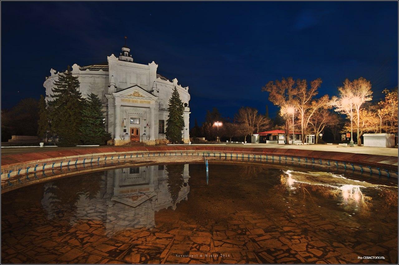 Вечерний Севастополь. Панорама. Фото Алексей Латыш