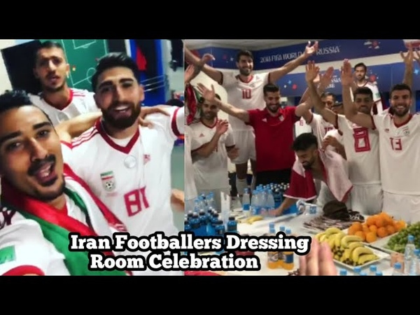 Iran Footballers Dressing Room Celebrations After Winning Against Morocco in World Cup 2018