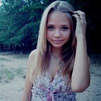Лиза Бойко, 13 августа 1997, Луганск, id220406502