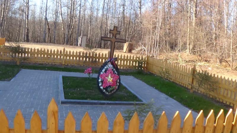 M2U05184 - 16 ноября (пт) 2018 г. Памятник ВОВ. 2-ой. Место вторичного захоронения 152 человек. М-кий р-он. Сетунь. Сони-5184-51