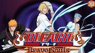 ПРОХОЖДЕНИЕ GUILD QUESTS Mind Bleach Brave Souls 473