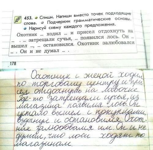 http://cs543106.vk.me/v543106658/957d/mG3N0jQZK2I.jpg