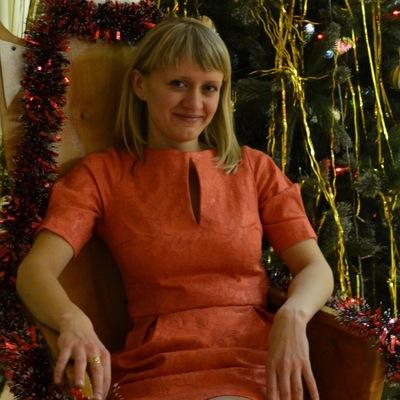 Татьяна Замиралова, 28 марта 1987, Екатеринбург, id51847999