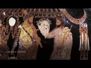 Над кем смеётся греческая комедия (2) Arzamas