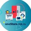 OneStore-nsk.ru-Интернет магазин бытовой техники
