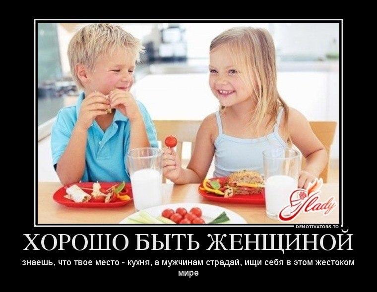 Адвокат Перри накрутка лайков подписчиков и друзей в вконтакте рассказал