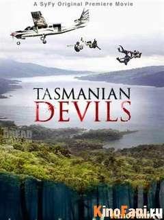 Тасманские дьяволы / Tasmanian Devils смотреть