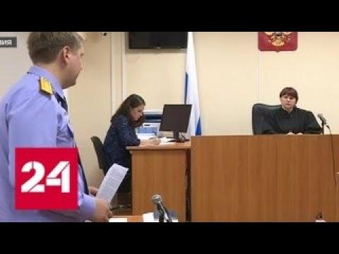 Мордовский прокурор обещавший заключенному свободу за деньги отправился в СИЗО Россия 24