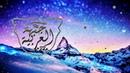 - K2 ( Pakistani Trap Music )
